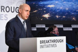 YURI MILNER ALLA PRESETAZIONE DEL PROGETTO BREAKTHROUGH INITIATIVES""