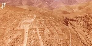 IL GLIFO SCOPERTO IN CILE: LE MANI HANNO TRE DITA