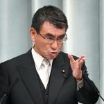 IL MINISTRO DELLA DIFESA DI TOKYO, Taro Kono